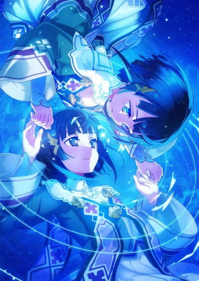 Sword Art Online: Hollow Realization | Two Premieres