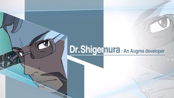 Sword Art Online: Ordinal Scale | Shigemura 1
