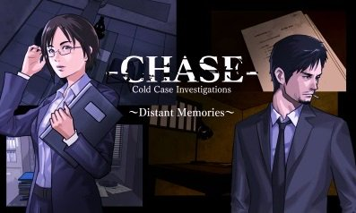 chase_cold_case_investigations_banner