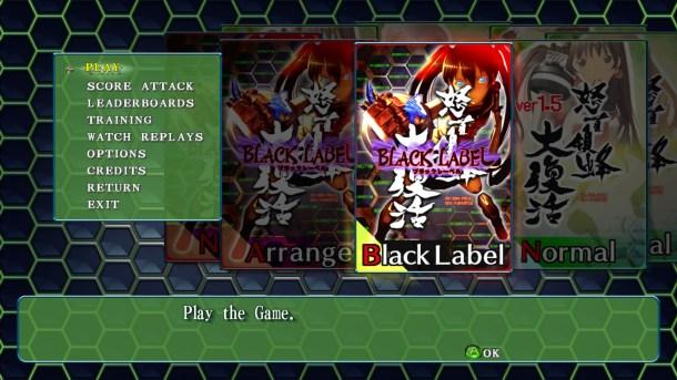 DoDonPachi Resurrection   Game Modes