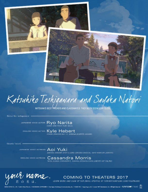 Your Name | Katsuhiko and Sayaka