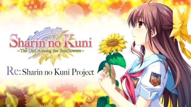 re-sharin-no-kuni-kickstarter-title