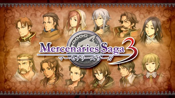 Nintendo Download | Mercenaries Saga 3