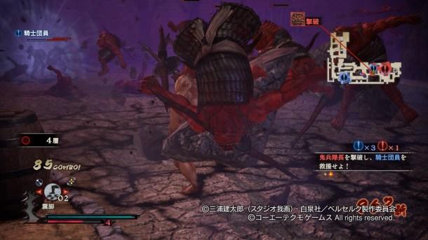Berserk Musou | Battle