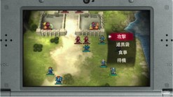 Fire Emblem Direct | Echoes Battle
