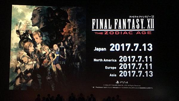 Final Fantasy XII The Zodiac Age Release dates