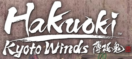 Anticipated Games List 2017 | Hakuoki: Kyoto Winds
