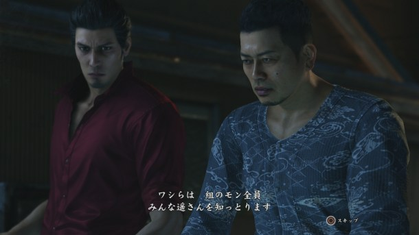 Yakuza 6 | Kiryu revealing more about himself to Nagumo