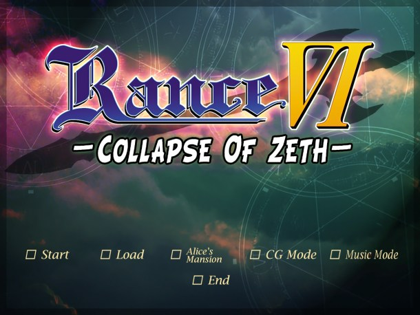 Rance VI | Title Screen