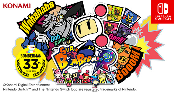 Nintendo Download | Super Bomberman R