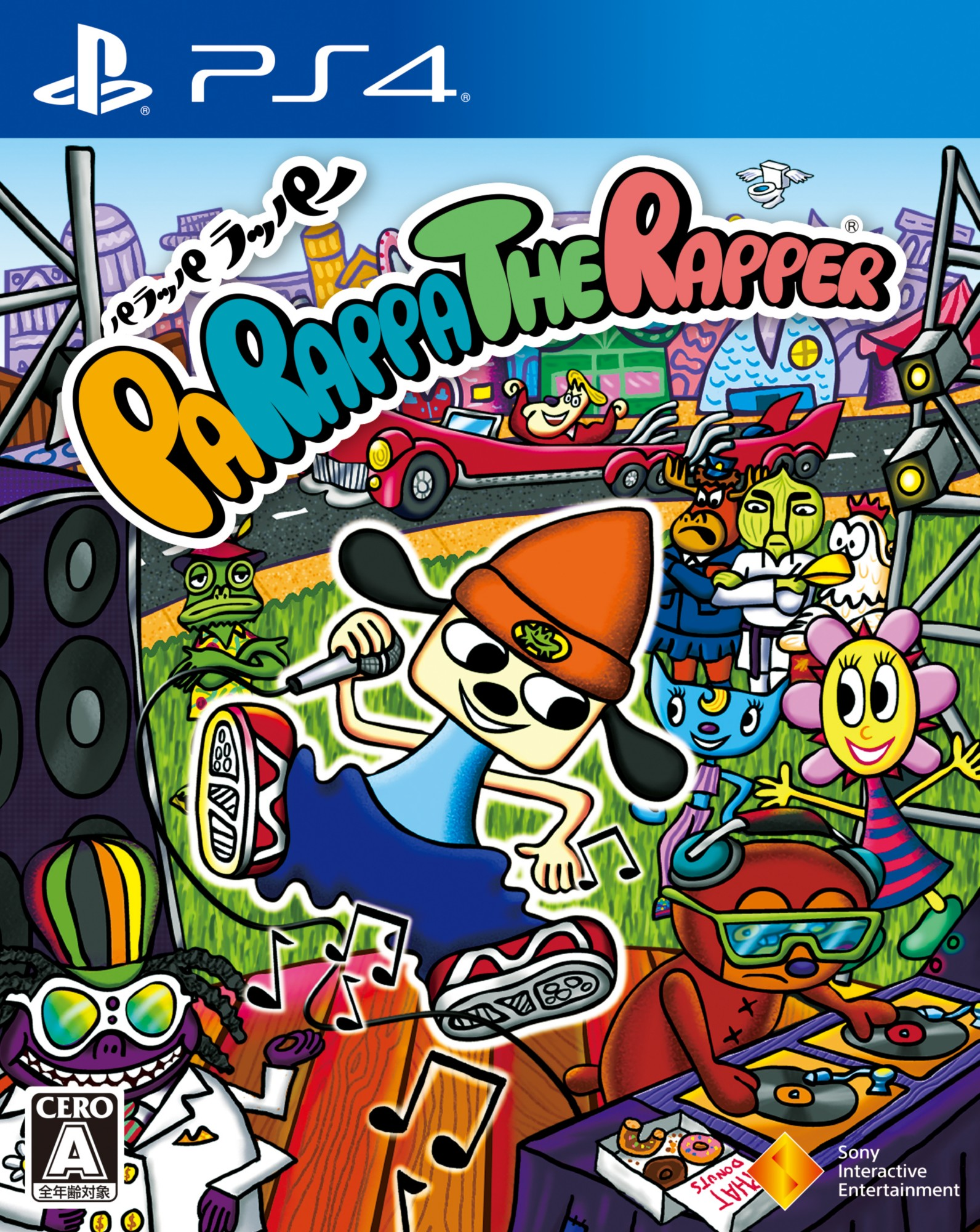 parappa the rapper remastered getting physical release in japan