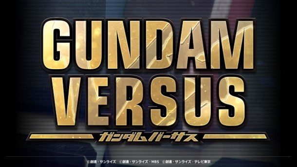 Gundam Versus Featured