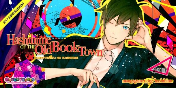 MangaGamer Hashihime header