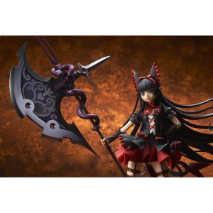 GATE | Rory Mercury Figure 14