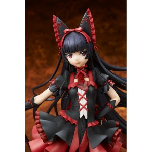 GATE | Rory Mercury Figure 6
