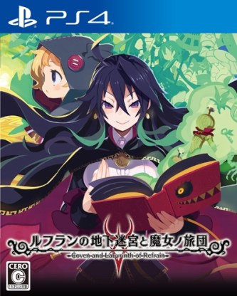 coven-labyrinth-refrain-ps4-boxart