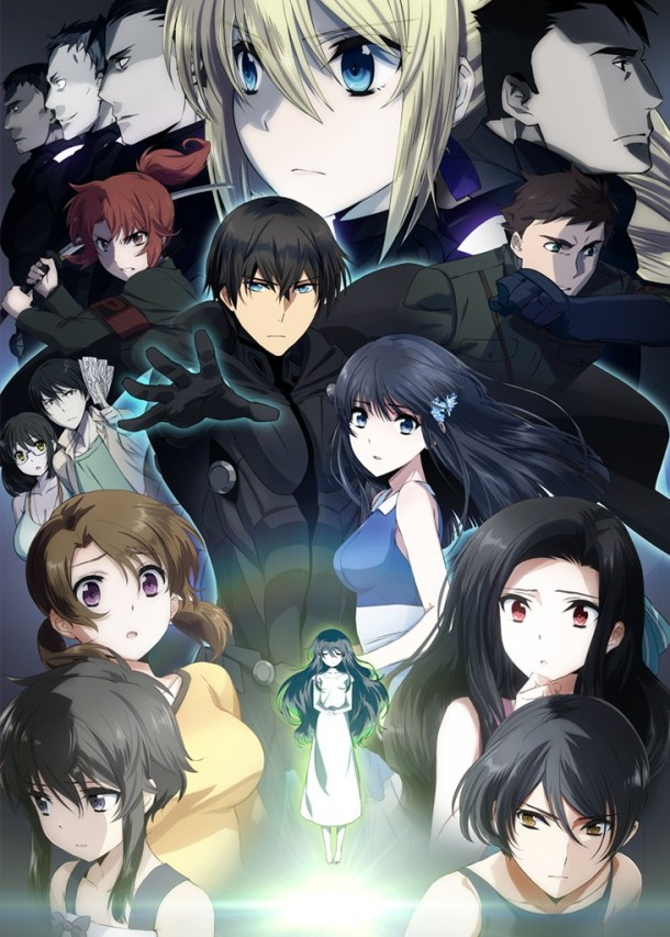 The Irregular at Magic High School Movie | Key Visual