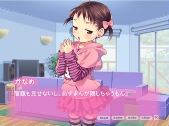 Real Life Plus Ver. Kaname Komatsuzaki (1)