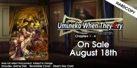 Umineko physical release date