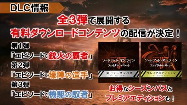 Sword Art Online: Fatal Bullet | DLC 1