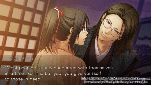 Hakuoki: Kyoto Winds | Selfless Devotion