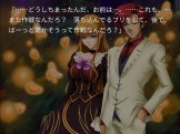 Umineko | Japanese Text