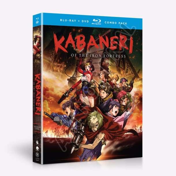 Funimation   Kabaneri of the Iron Fortress