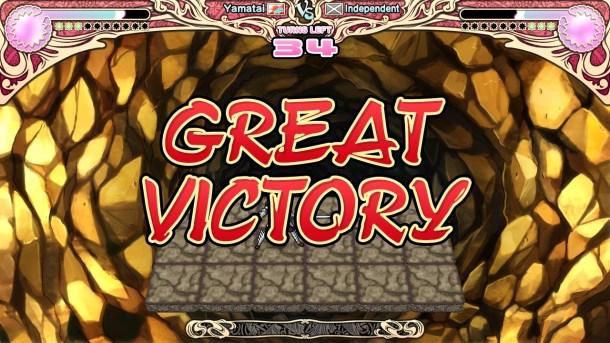 Eiyu Senki | Great Victory