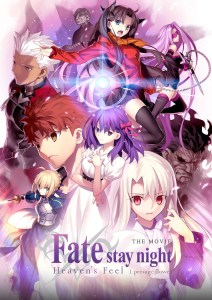 Fate/stay night: Heaven's Feel I. Presage Flower | Key Visual