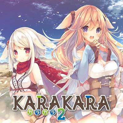 KARAKARA2 | Box Art