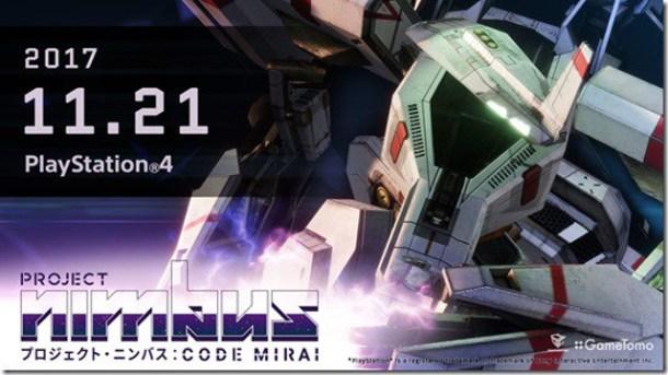 Project Nimbus: Code Mirai