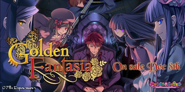 Umineko: Golden Fantasia | Hidden