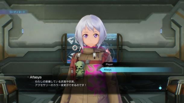 Sword Art Online: Fatal Bullet | ArFA-sys Color Coordinate 1
