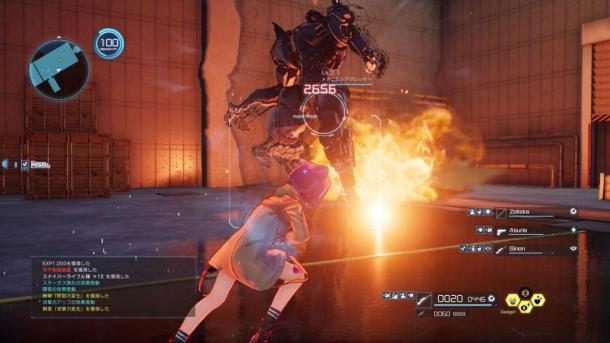 Sword Art Online: Fatal Bullet | Frag Grenade