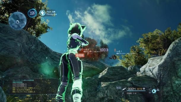 Sword Art Online: Fatal Bullet | Grenade Launcher 3
