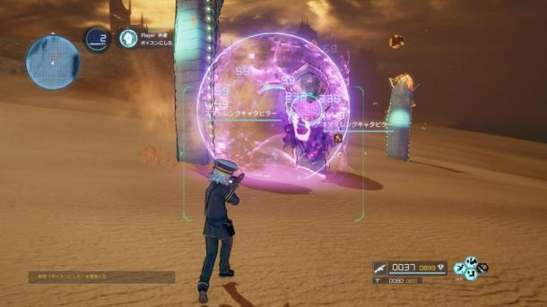 Sword Art Online: Fatal Bullet | Poison Gas Bomb