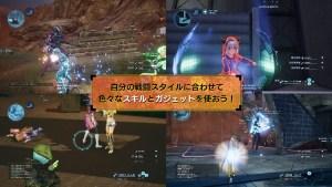 Sword Art Online: Fatal Bullet | Screen 3