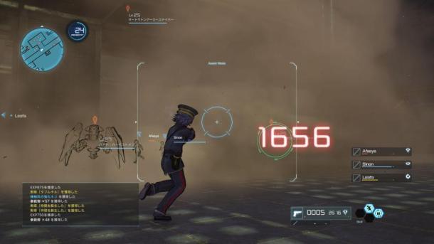 Sword Art Online: Fatal Bullet | Smoke Grenade