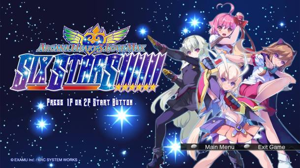 Arcana Heart 3 Love Max Six Stars!!!!!! Title Screen