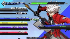 BlazBlue Cross Tag Battle Episode select