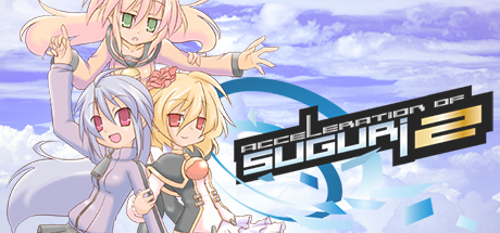 Acceleration of SUGURI 2 | Header