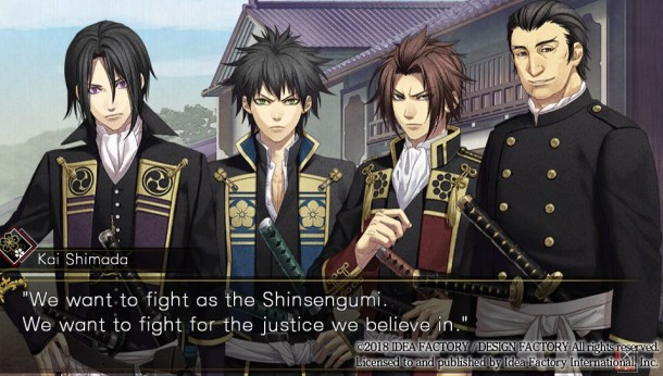 Eedo Blossoms | Beleive in the Shinsengumi