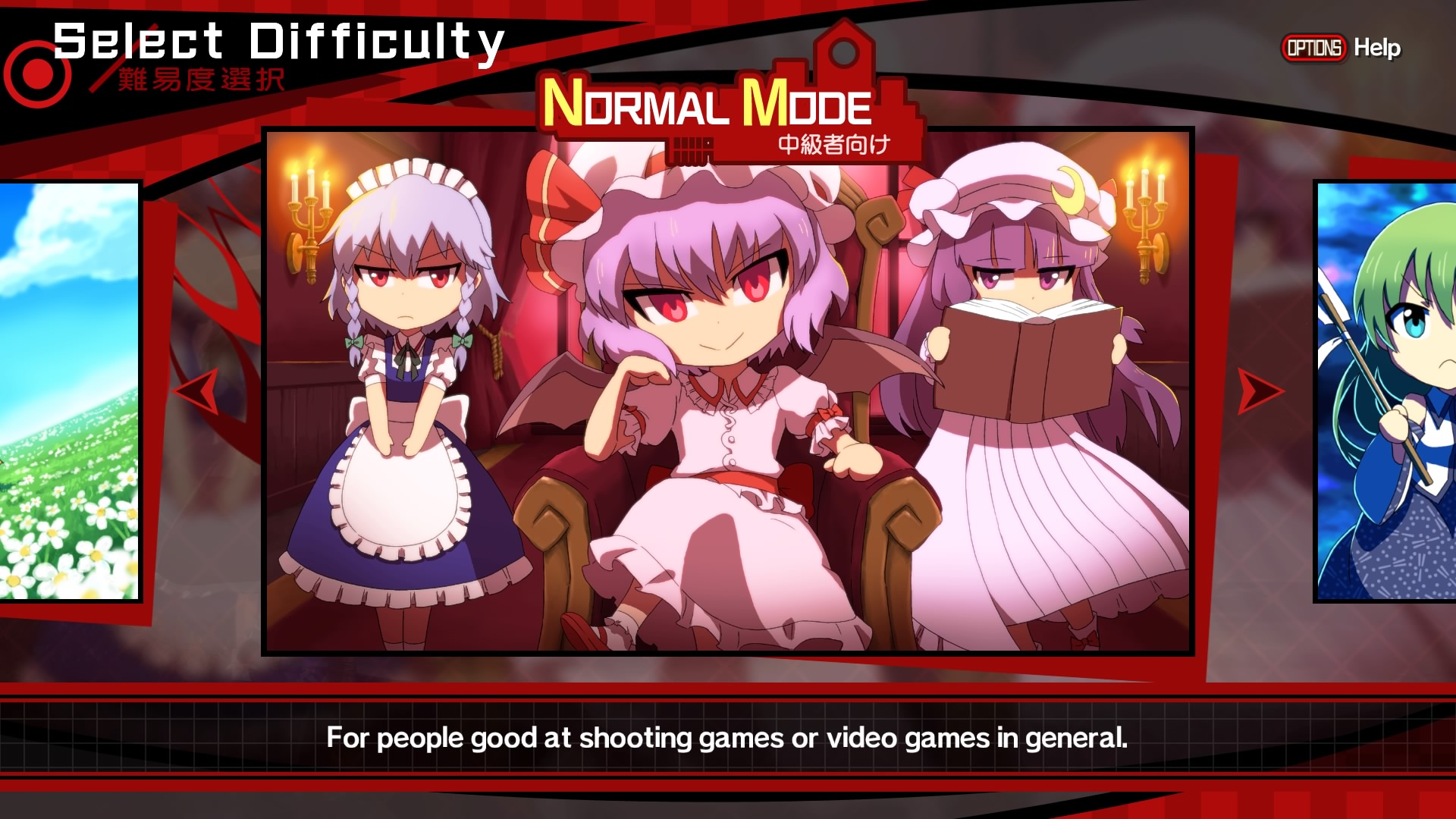 Side Scrolling Touhou Shooter Azure Reflections is Live on
