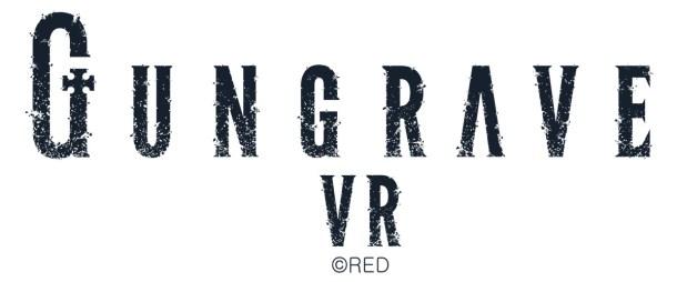 Gungrave VR | Logo White