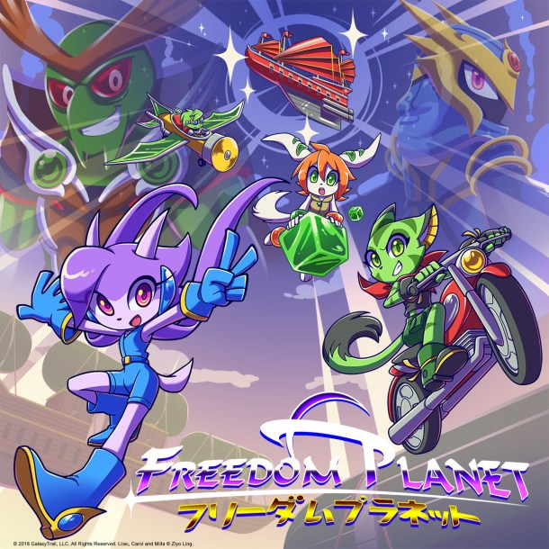 Freedom Planet | Key Art