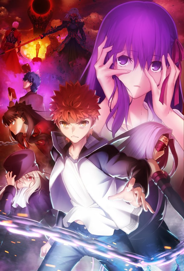 Fate/stay night: Heaven's Feel II. Lost Butterfly | Key Visual