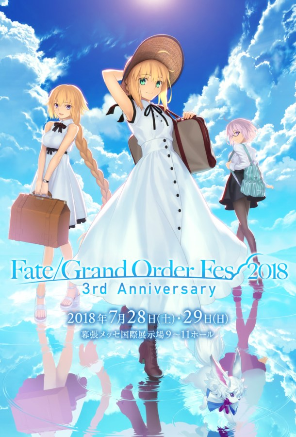 Fate/Grand Order Fes. 2018 | Visual