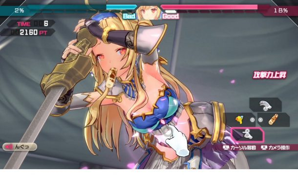 Bullet Girls Phantasia | Drilling