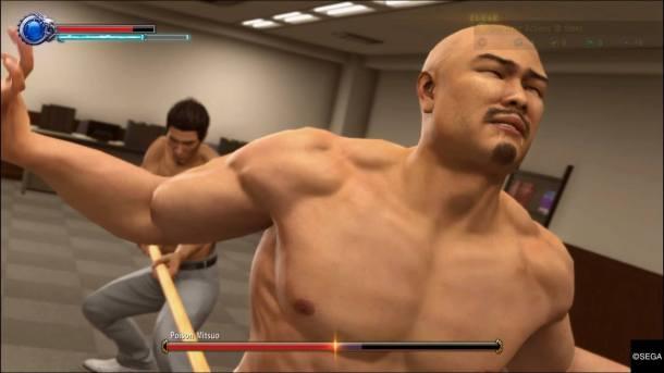 Yakuza Kiwami 2 | Ouch