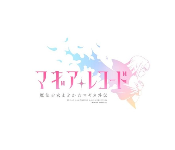 Magia Record: Madoka Side Story | Title